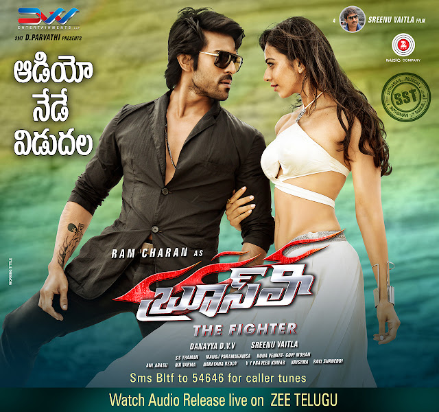 Bruce Lee The Fighter Audio Launch Live & Exclusive. Bruce Lee Movie features Ram Charan, Rakul Preet. Directed by Sreenu Vaitla, produced by DVV Danayya and Music By SS Thaman.  Bruce Lee The Fighter also features Kriti Kharbanda, Nadhiya, Arun Vijay, Sampath Raj, Pavithra Lokesh, Rao Ramesh, Tanikella Bharani, Harsha Vardhan, Amitash Pradhan,   Catch all the latest updates of Bruce Lee The Fighter first on this channel.  Movie : Bruce Lee The Fighter Cast : Ram Charan, Rakul Preet, Chiranjeevi, Director : Sreenu Vaitla Music : SS Thaman Producer : DVV Danayya Dialogues : Kona Venkat, Gopi Mohan Banner : DVV Entertainments  For more details about Bruce Lee The Fighter movie & Ram Charan :