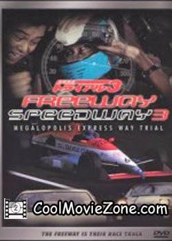 Freeway Speedway 3 (2004)