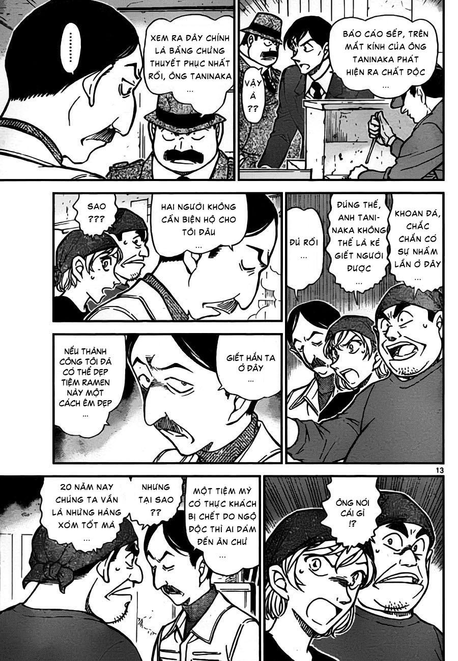 Detective Conan - Thám Tử Lừng Danh Conan chap 767 page 14 - IZTruyenTranh.com