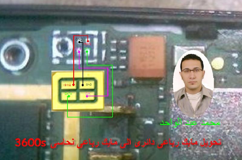Nokia N72 Mic Jumper Solution images