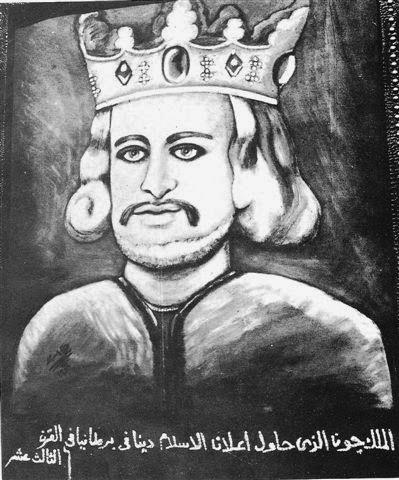 أول وثيقة لحقوق الإنسان (الماكناكارتا) م 2015 وسلام الملك جون -- بقلم  منصور عبد الحكيم MusaAbbakar