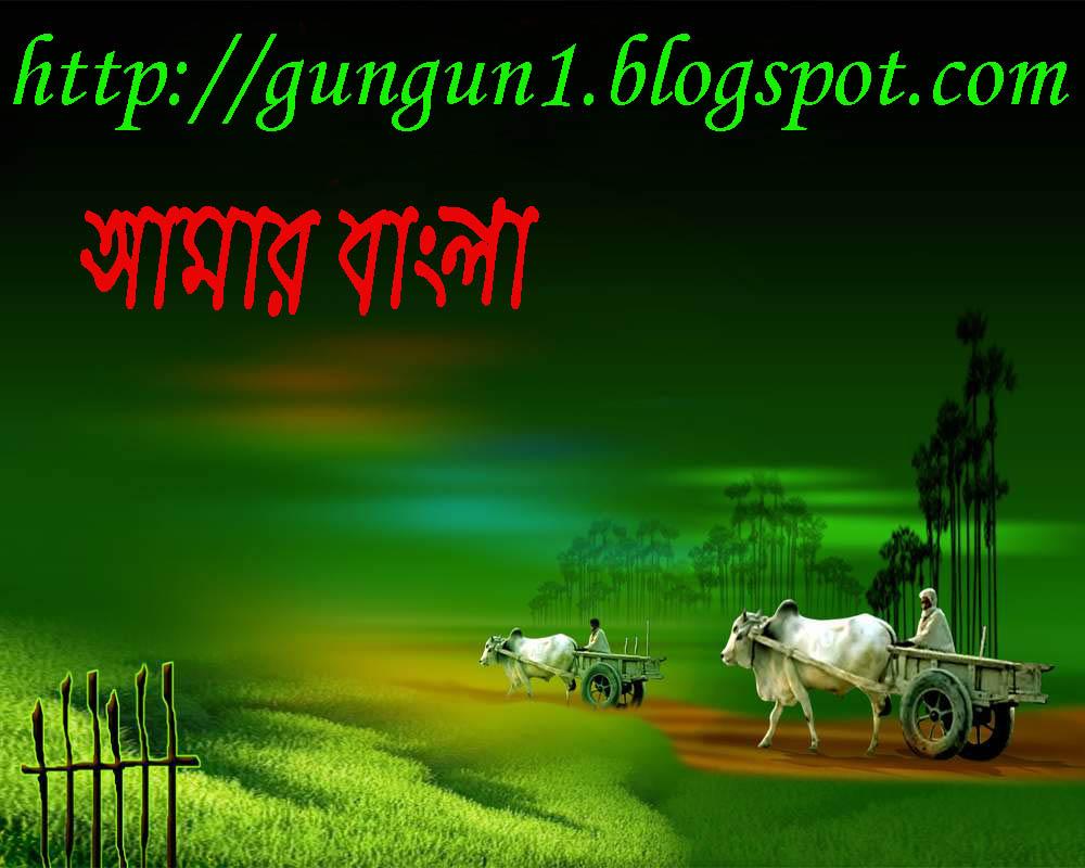 bengali folk songs mp3 free download