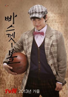 Bóng rổ - Basketball trọn bộ