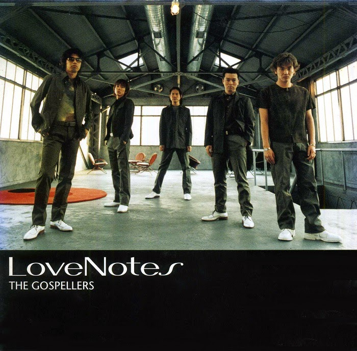 The Gospellers ゴスペラーズ - Love Notes