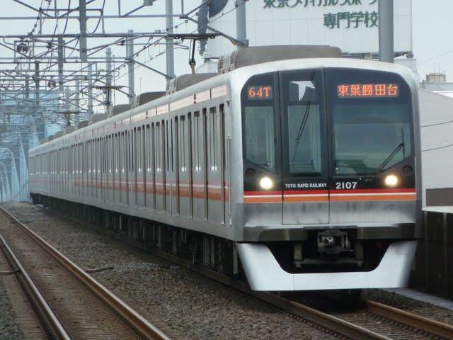 東京メトロ東西線 東葉勝田台行き6 東葉高速鉄道2000系