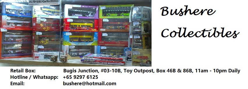 ::::: Bus Here Collectibles :::::