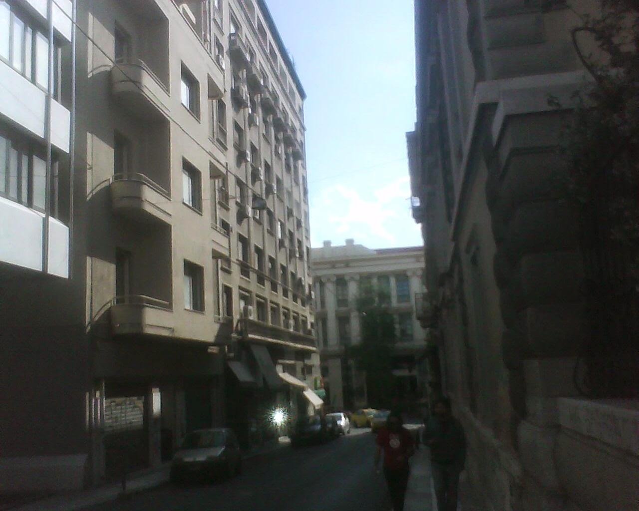athens  phidioy  street
