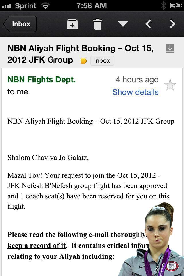 Just Call Me Chaviva: August 2012