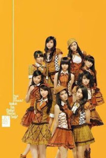 Download Lagu JKT48 - Yuuhi wo Miteiru ka full Album Reguler