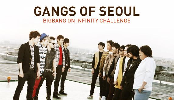 Big Bang Infinity Challenge Eng Subbed