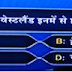 KBC 7 Kaun Banega Crorepati 7 Registration Question 27 May 2013