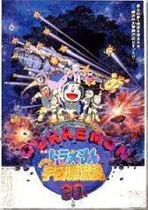Doraemon Đi Tìm Miền Đất Mới - Doraemon Movie