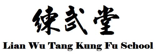 Lian Wu Tang