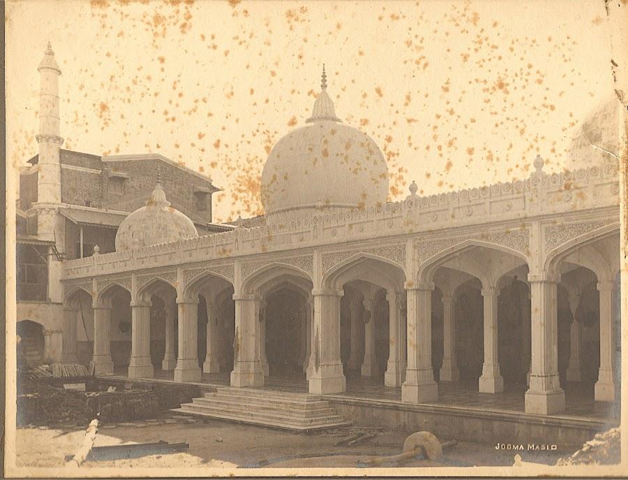 Jumma Masjid (Jama Masjid)
