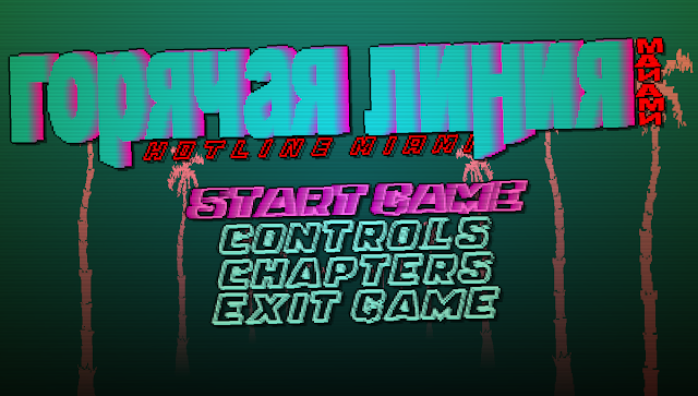 Hotline Miami title screen