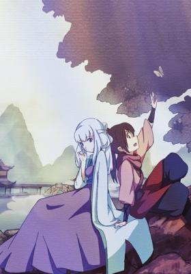Feng Ling Yu Xiu; 风灵玉秀; Intelligential wind Beautiful jade