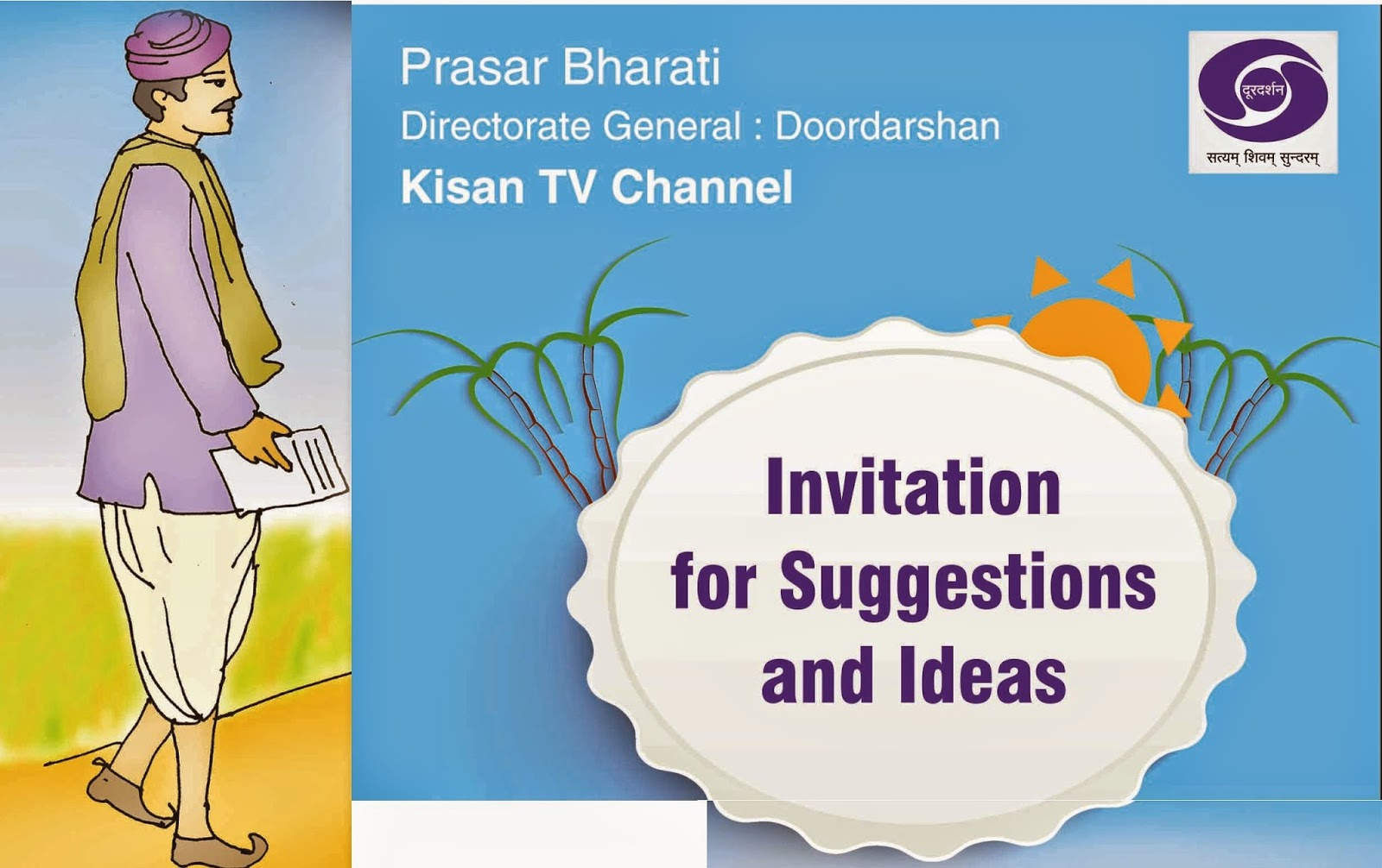 Doordarshan asking for Suggestions and ideas for enriching  the DD Kisan Channel
