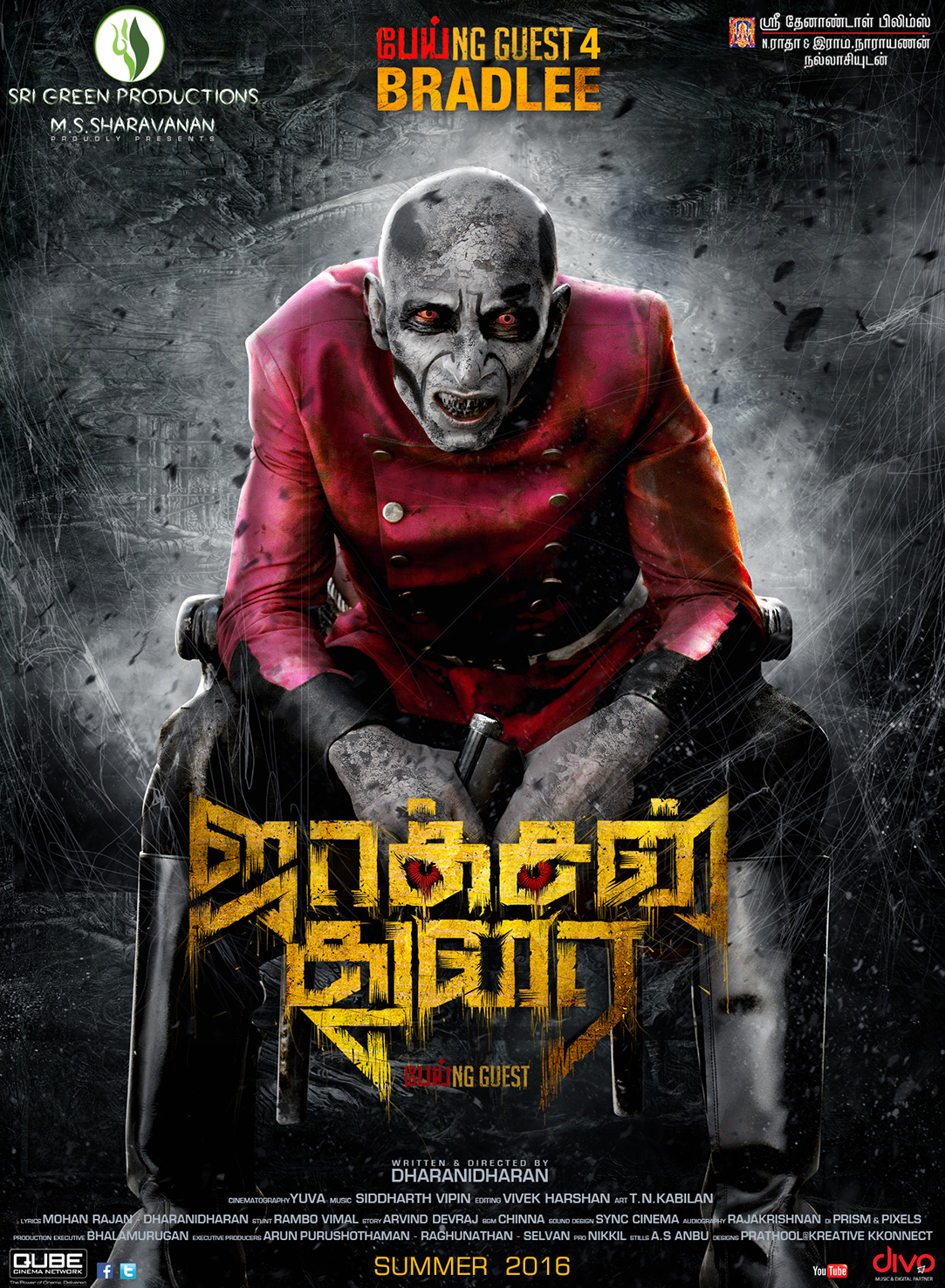 watch anniyan tamil movie online hd