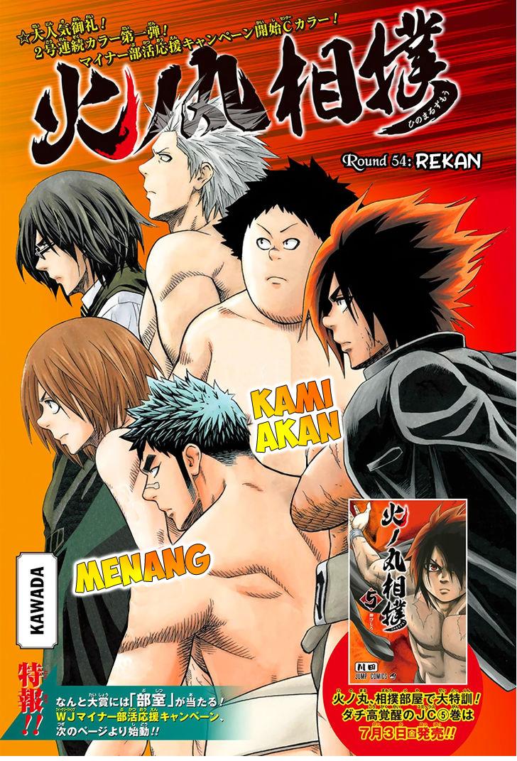 Dilarang COPAS - situs resmi www.mangacanblog.com - Komik hinomaru zumou 054 - chapter 54 55 Indonesia hinomaru zumou 054 - chapter 54 Terbaru 1|Baca Manga Komik Indonesia|Mangacan
