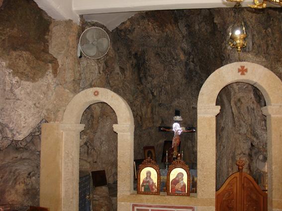 Ρεματιάς, στο σπηλαιώδες κοίλωμα του
