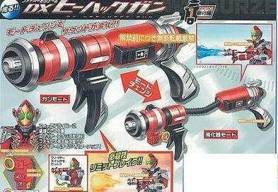 Kamen Rider Fourze Hi-Jack Gun Fire State
