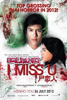 فيلم I Miss You