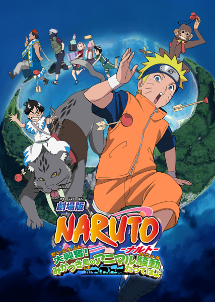 naruto the movie 3 sub indo