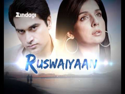 Ruswaiyaan Zindagi TV serial wiki, Full Star-Cast and crew, Promos, story, Timings, TRP Rating, actress Character Name, Photo, wallpaper