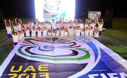 klasemen piala dunia u17