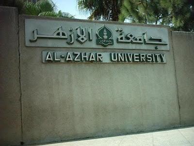 universiti al azhar buka kampus malaysia, universiti al azhar malaysia, kampus universiti al azhar malaysia, kampus universiti malaysia al azhar, universiti al azhar buka kampus malaysia 2014 tarikh perasmian universiti al azhar malaysia