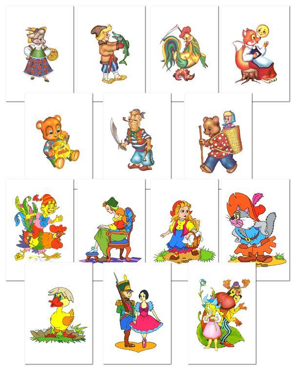 Цифры в сказках героев для распечатывания фото 129-485