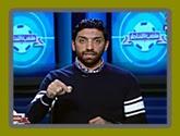 --برنامج ملعب الشاطر مع إسلام الشاطر حلقة يوم الإثنين 5-12-2016
