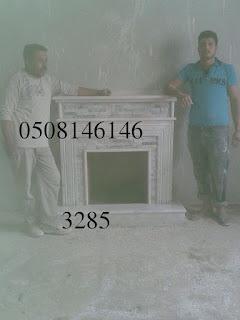مشبات رخام وحجر روعه وحديثه 3285