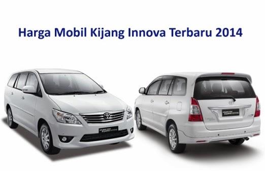Harga Mobil Toyota Kijang Innova Terbaru 2014 Harga Otomotif