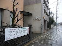 中信美術館は京都府庁正門西約100mにある