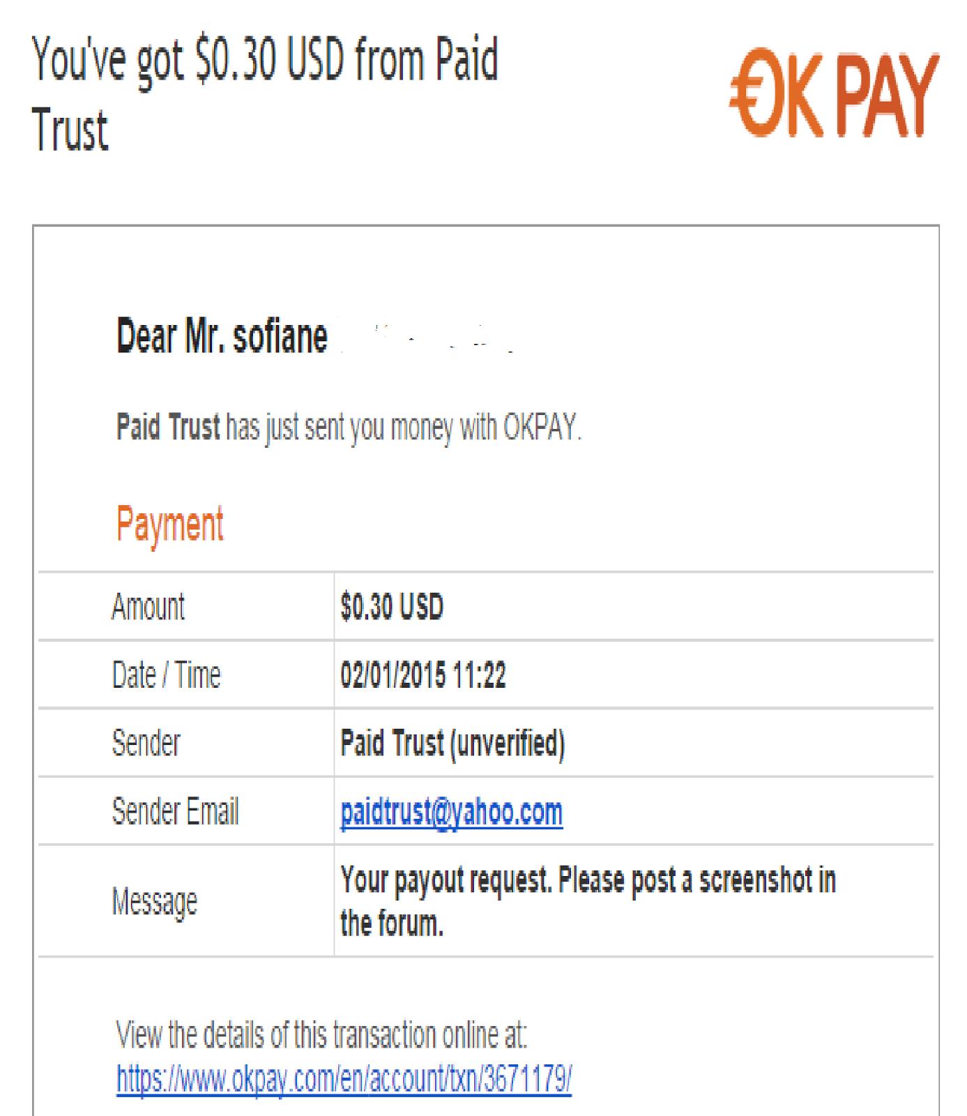 السحب الرابع العملاقة paid trust 11111111.png