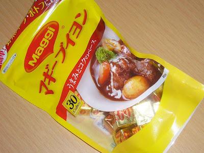 納豆にマギーブイヨン(6倍濃縮)