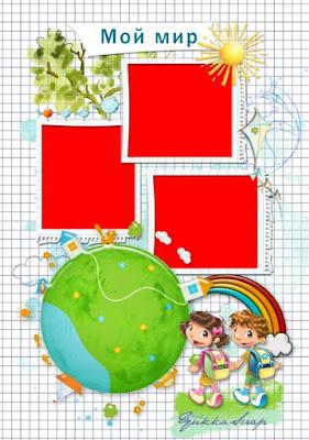 портфолио для учеников начальных классов