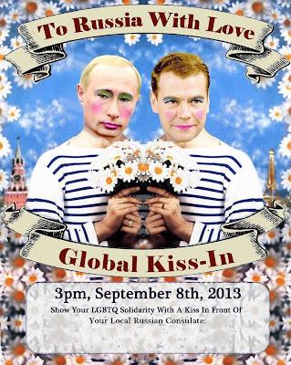 Global Kiss-in a Bari