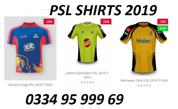 PSL 2019 SHIRTS