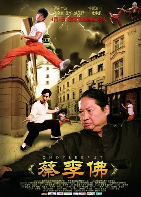 Choy Lee Fut Kung Fu กังฟูสู้ท้าลุยเดือด [Master]