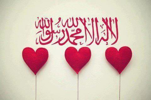 منشورات اسلامية جميلة