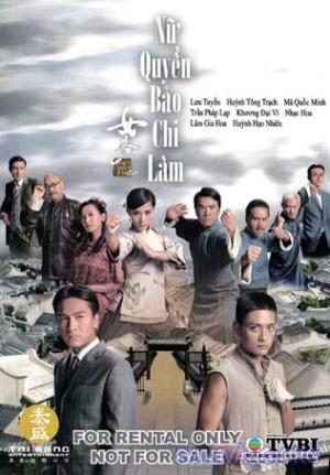 Nữ Quyền Bảo Chi Lâm - Grace Under Fire (2011) - HTV2 Online - (32/32)
