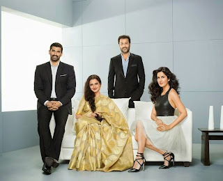 Fitoor Movie First Look Photo | Katrina kaif | Aditya Roy Kapur