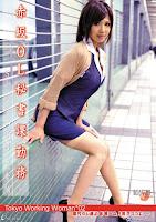 [ONCE-018] Pine Shizuku – Tokyo Working Woman 02