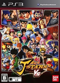 J-Stars Victory VS Plus PS3-DUPLEX Terbaru 2016 cover