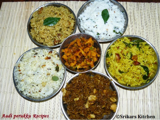 AADI PERUKKU RECIPES- AADI 18 RECIPES