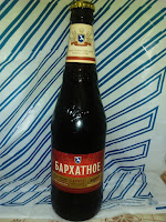 magazin rusesc bere