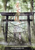 Hotarubi no Mori e (2011) ()
