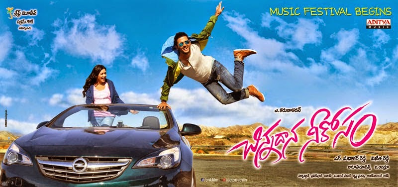 Chinnadana Nee Kosam Movie Latest Hd posters